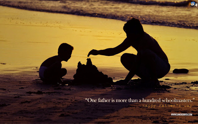 happy fathers day full hd wallpapers 2015