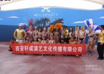 2015年我公司外籍团队在四川泸州欢乐派海滩公园的精彩演出
