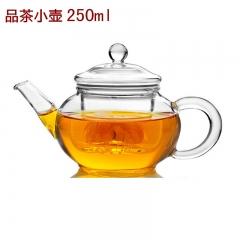 花茶壶  玻璃茶壶 耐热玻璃茶具茶壶  茶壶 壶 过滤花茶壶功夫花草茶 博兴城区免运费