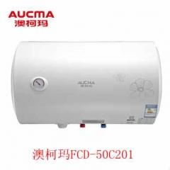 澳柯玛FCD-50C201储水 热水 电热水器 50L 博兴县城内送货上门,免费安装