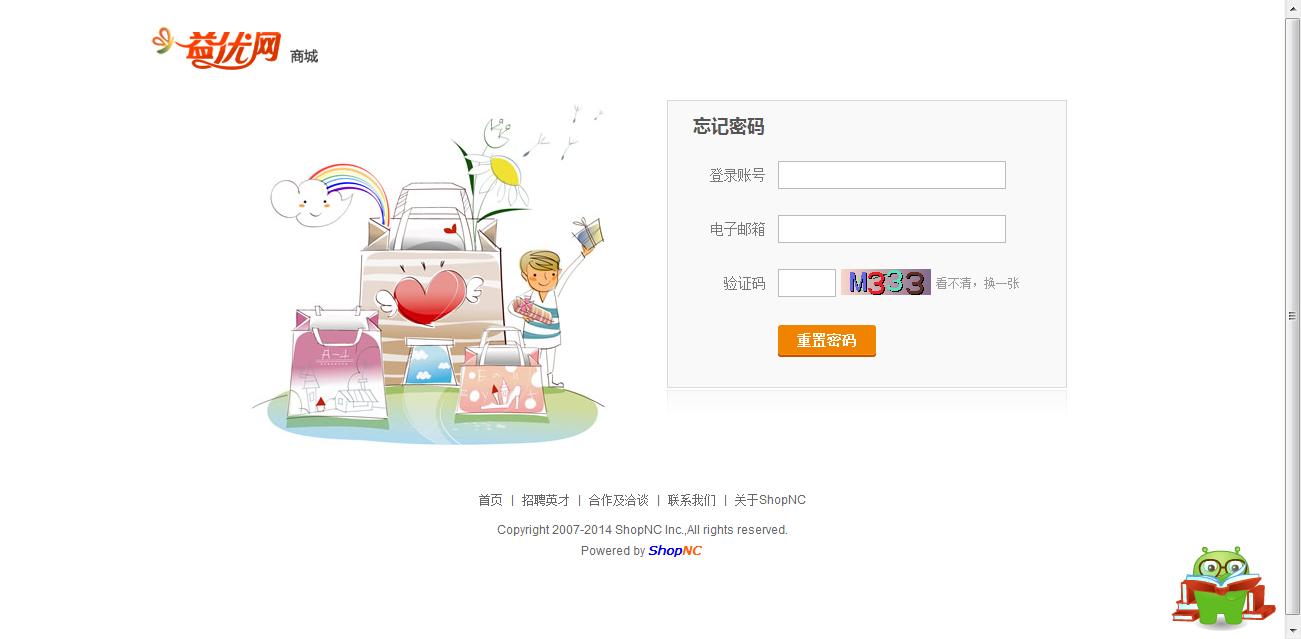 http://img.yiyou365.com/shop/article/04599394392810029.png