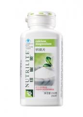 钙镁片 青少年 孕妇 中老年补钙 成人钙片保健品 250片