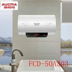 澳柯玛电热水器FCD-50A303电储水式热水器洗澡淋浴50L数显