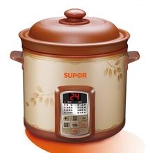 Supor/苏泊尔DNZ40B6-260电炖锅紫砂锅煲电炖盅煮粥煲汤正品特价