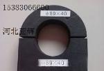 供应广安市空调橡塑托码市场批发