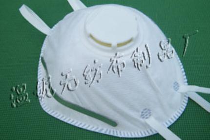 图片 杯型口罩 WN10-16AF款