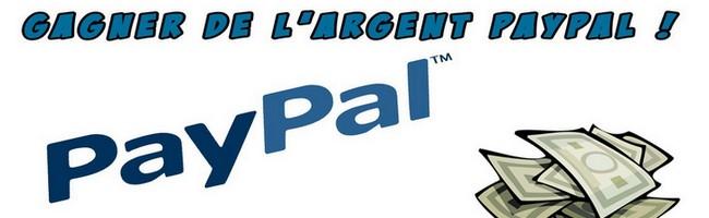 argent-paypal