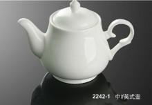 【明洁良品】饭馆 居家必备 酒店瓷器 镁质瓷创意 陶瓷餐具厂家 英式壶 样品