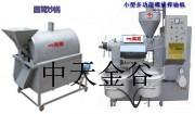小作坊榨油生产设备(家庭型)