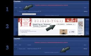 Likee.biz - Биржа лайков для Facebook