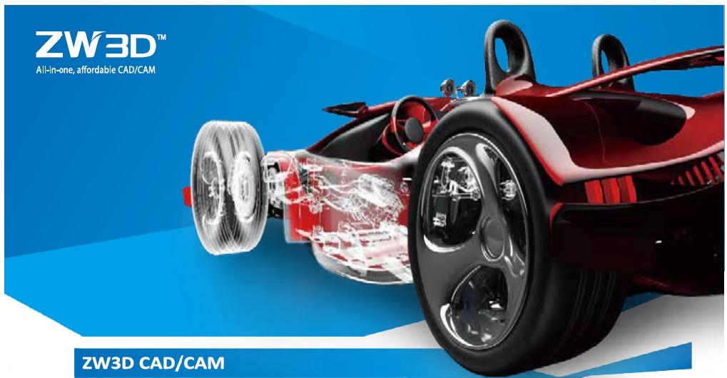 ZW3D_2016_CAD_CAM_nowości