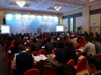 """""""2011舞台机械控制技术应用与发展国际研讨会""""在京举行"""