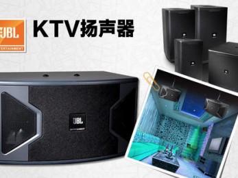 JBL Entertainment娱乐系列扬声器问世