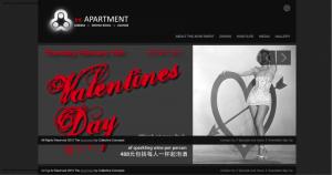 The Apartment - Saint-Valentin à Shanghai