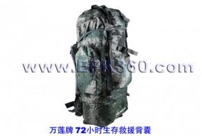 DP1592s救援背囊72小时生存