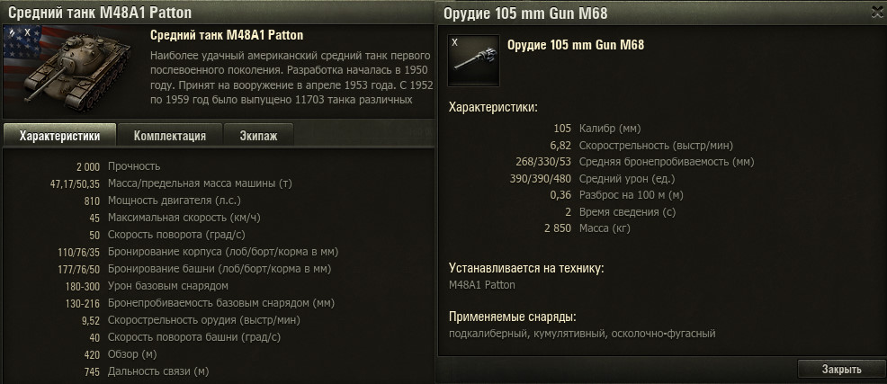 Как играть на СТ в World of Tanks?