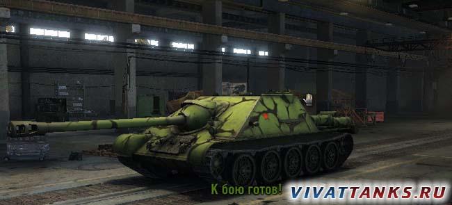Как играть на ПТ-САУ в World of Tanks?