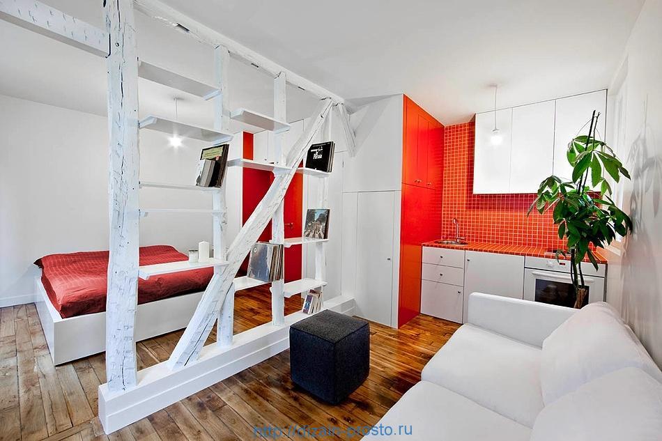 разделение комнаты на зоны