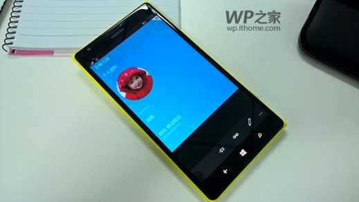 Windows 10 for Phone build 10.0.12531.52