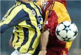 Fenerbahçe'nin Galatasaray'a büyük üstünlüğü