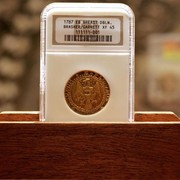 First US Gold Coin Minted