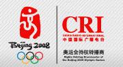 Logo olympic Beijing