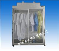 不锈钢洁净衣柜