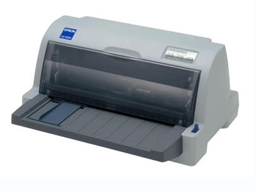 爱普生打印机630K 金装财务版