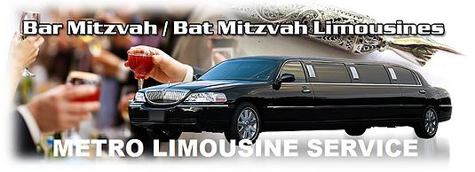 Bar Mitzvah Limo Service - Metro Limousine Service