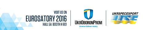 Ukroboronprom unites more than 100 enterprises-participants in 5 major defence industry sectors