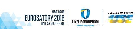 Ukroboronprom unites more than 100 enterprises-participants in 5 major defence industry sectors
