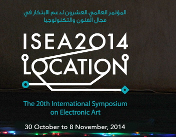 isea2014_header01-crop