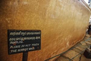 Sigiriya-Mirror-wall