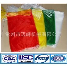提供工程师机械售后服务塑胶原料网眼袋制袋机