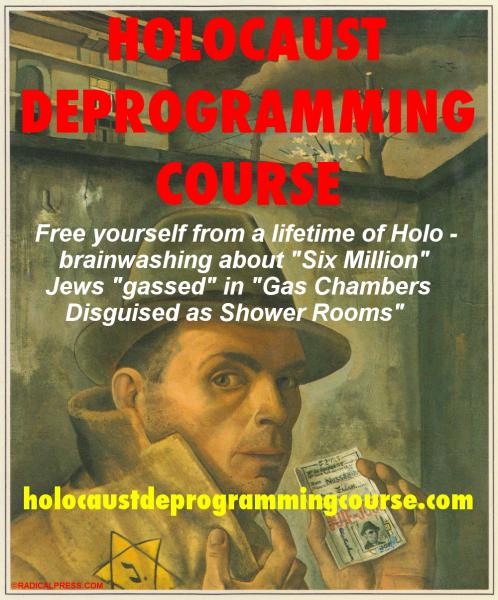 HoloDeprogrammingHdr