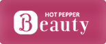 Hot Pepper Beauty
