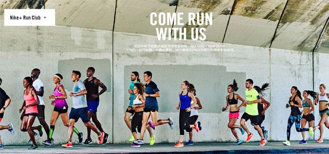 你的完美跑步训练搭档 《Nike+ Run Club》