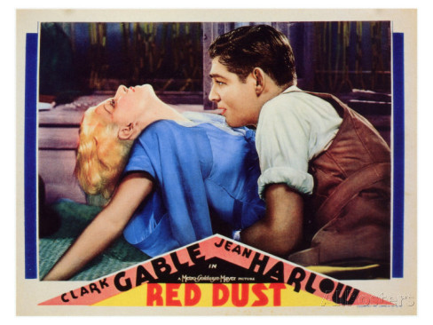 You Must Red Dust lobby card
