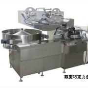 温岭市南洋食品机械有限公司