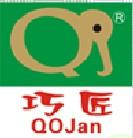 广东巧匠节能科技有限公司