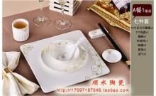 西式西餐盘套装高档骨瓷陶瓷平盘碗酒店别墅样板房餐具