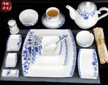 工厂直销出厂价批发酒店摆台餐具套装陶瓷方形陶摆台包厢青花盘碗