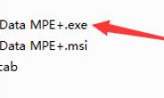 强大的Android取证工具MPE+