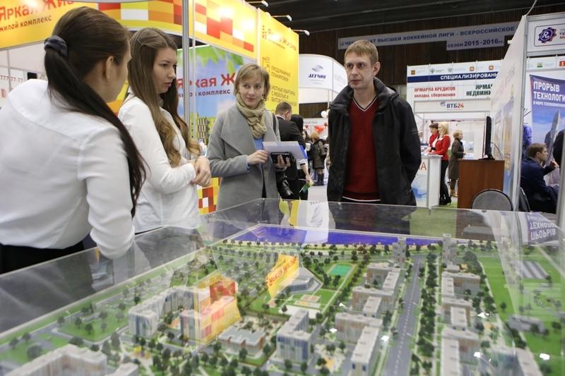 В Челябинск съехались риэлторы из других регионов.