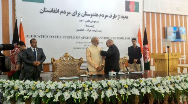 modi award afghan