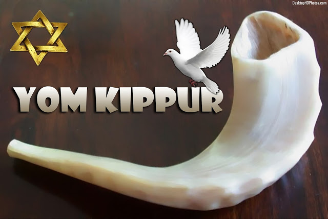 yom-kippur-2017-hd-wallpapers-animated-images-gif-pictures-wishing-photos-1