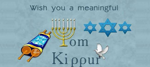 Yom Kippur HD Images Greetings Cards