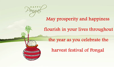Pongal Images With Quotes