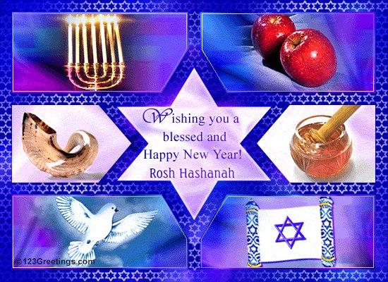 rosh-hashana Greetings