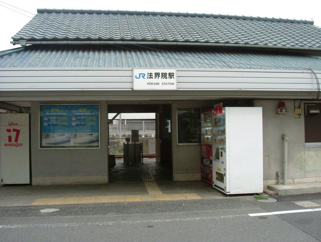 JR法界院駅(津山線)   Mapio.n...